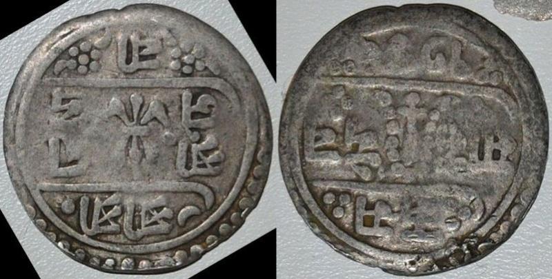 ½ mohar népalais du 18e siècle ... Xxx10