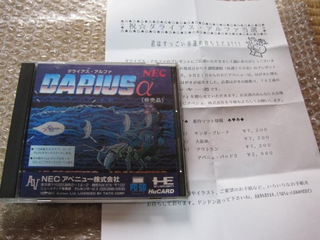 Les NFR: not for resale Darius10