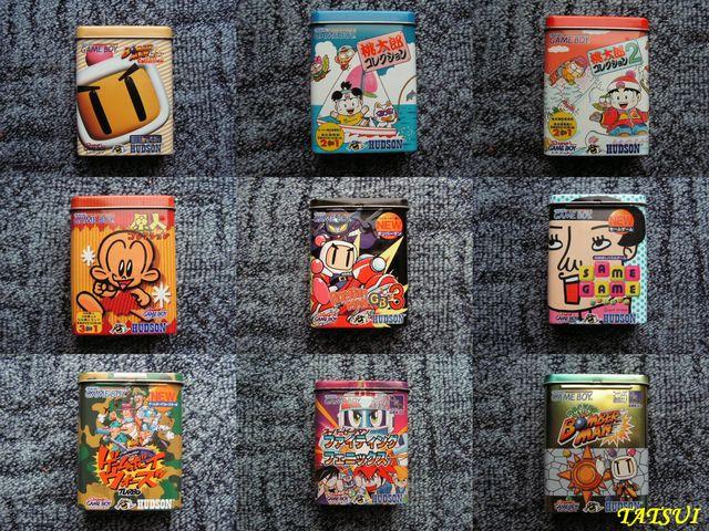 Les packagings de folie qui vous font rever Gbtin_10