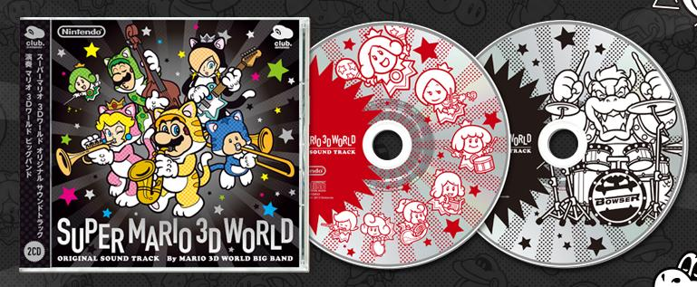 Club Nintendo: les goodies Ost10