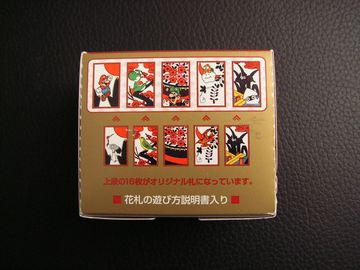 Club Nintendo: les goodies Pict0034
