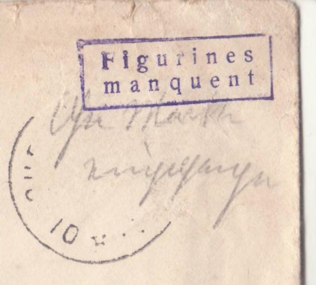 """Cachet """"Figurines  / manquent sur lettre d'Oisquercq pour la France. _5000310"""