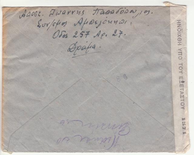 Censure en Grèce après l'occupation -1945- _5d00110