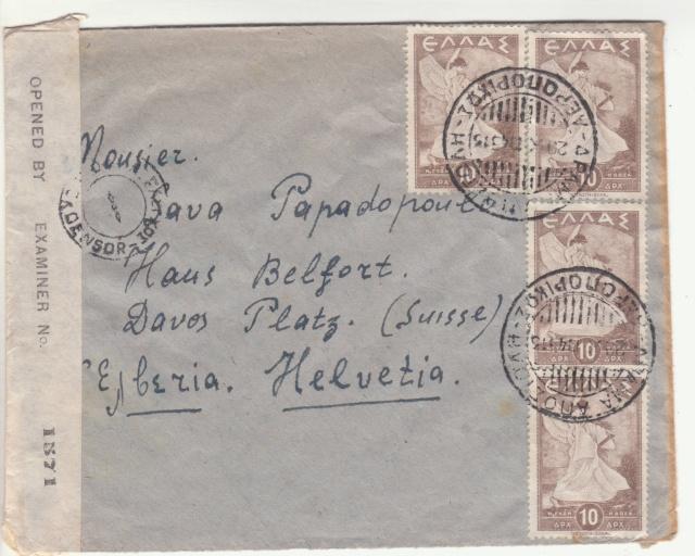 Censure en Grèce après l'occupation -1945- _5f00110
