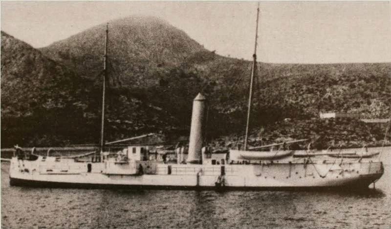 Marine grecque  Vasile11