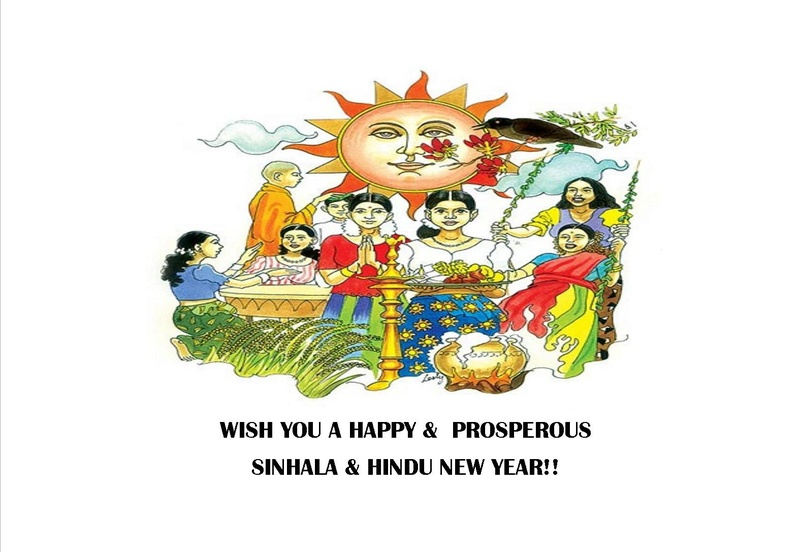 GREETINGS FOR SINHALESE & TAMIL NEW YEAR Sinhal14