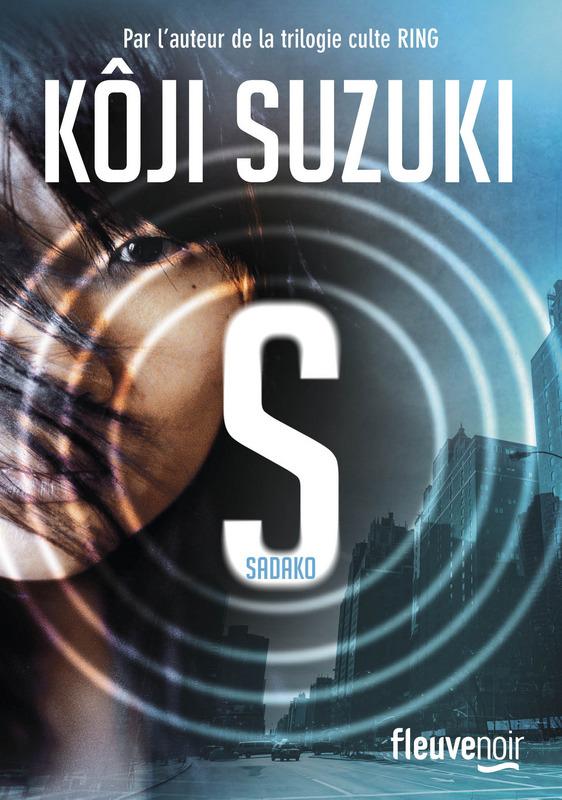 [Suzuki, Koji] Sadako 97822617