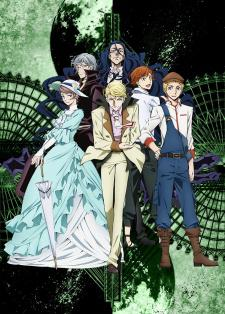 Bungo stray dogs (ou bungou stray dogs) 36edvg10