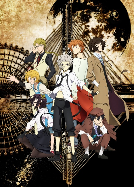 Bungo stray dogs (ou bungou stray dogs) Bungou12