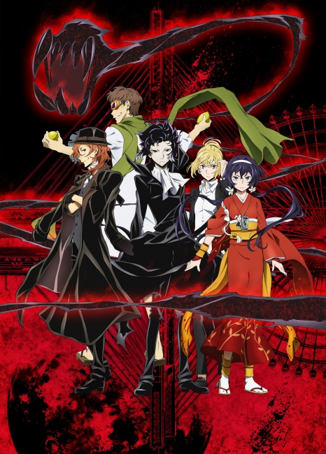 Bungo stray dogs (ou bungou stray dogs) Bungou13