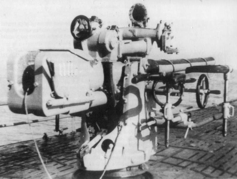 U-Boat 1/48 Trumpeter 3810