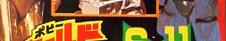 TIG Detail Game Season 5 (part 1) - Page 6 Poppy210