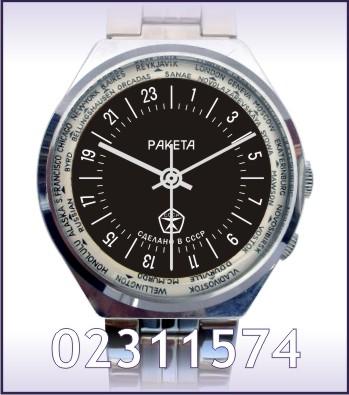 Raketa 24h 02311511