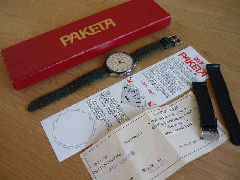 [VENDUE] RAKETA 24H worldtime zestril NOS P1130918