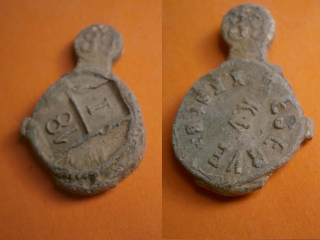 "Plombs de scelle ""K.K.St.B. Reserve K.chiffre romain."". 00359"