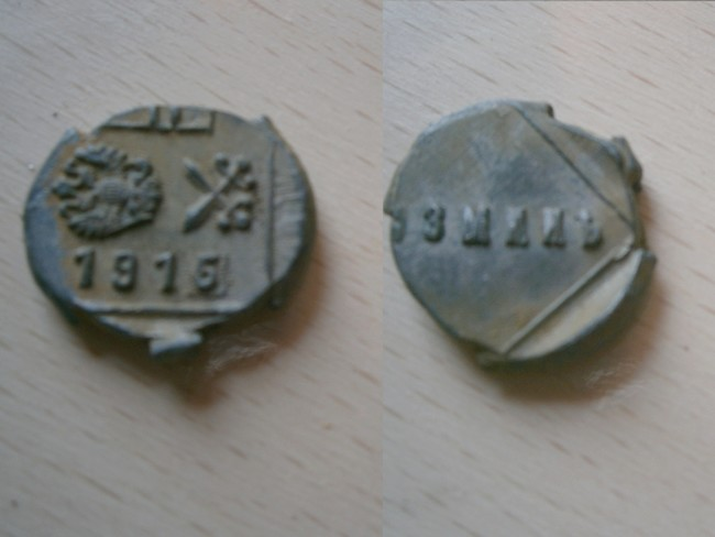 "087 - Plomb de scelle ""...IЗМИНЪ  1915"". 03918"