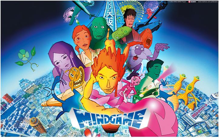 MIND GAME - Masaaki Yuasa - 2004 9b0b5018