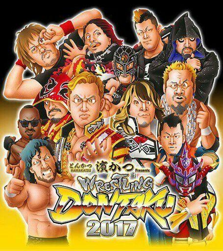 NJPW Wrestling Dontaku du 3/05/2017 D2c49610