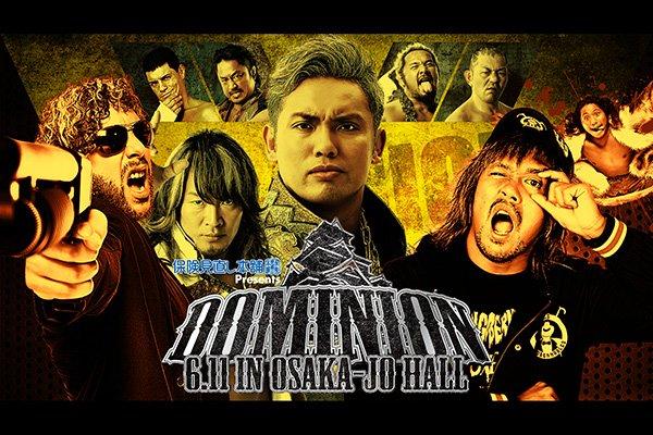 [Résultats] NJPW Dominion du 11/06/2017 Db_qqs10