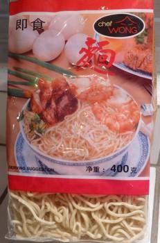 Chow mein cantonais aux crevettes Chowme10