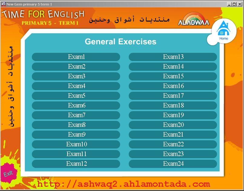 اسطوانة الاضواء لمادة اللغة الإنجليزية للصف الخامس الابتدائى الترم الأول حصريا للتحميل 410