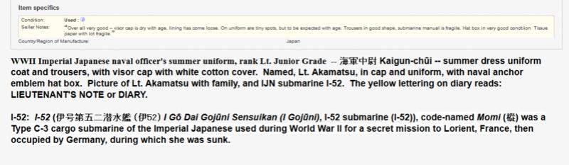 Grouping de la Marine japonaise 00211