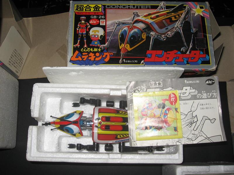 Collezione robot in vendita Img_7212