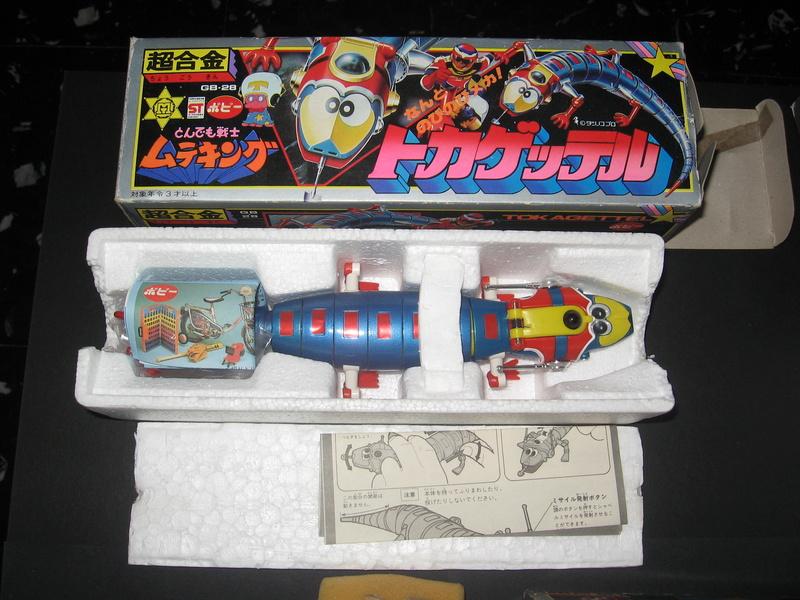 Collezione robot in vendita Img_7214