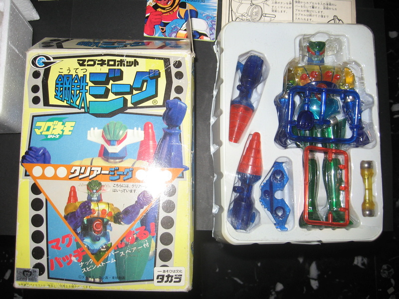 Collezione robot in vendita Img_7217