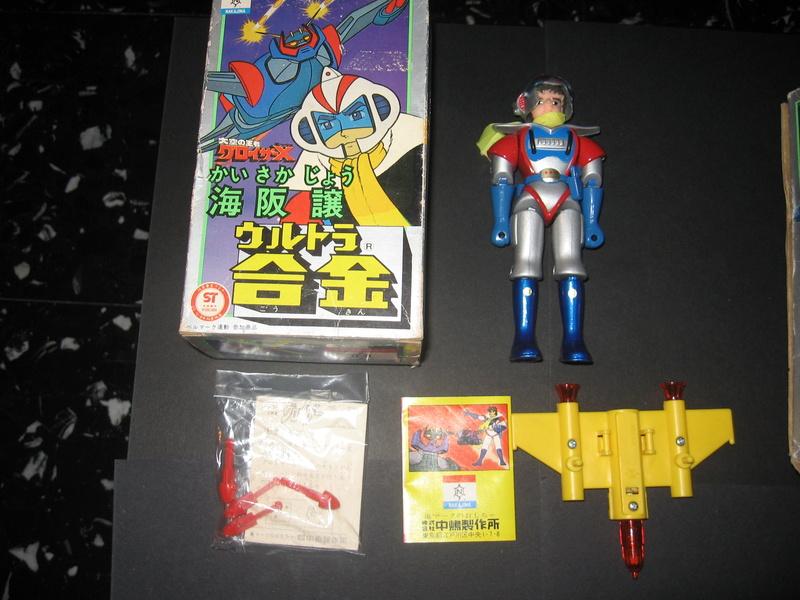 Collezione robot in vendita Img_7221