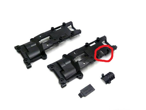 Differences chassis MR03 et MR03 VE - Page 2 Mz50211