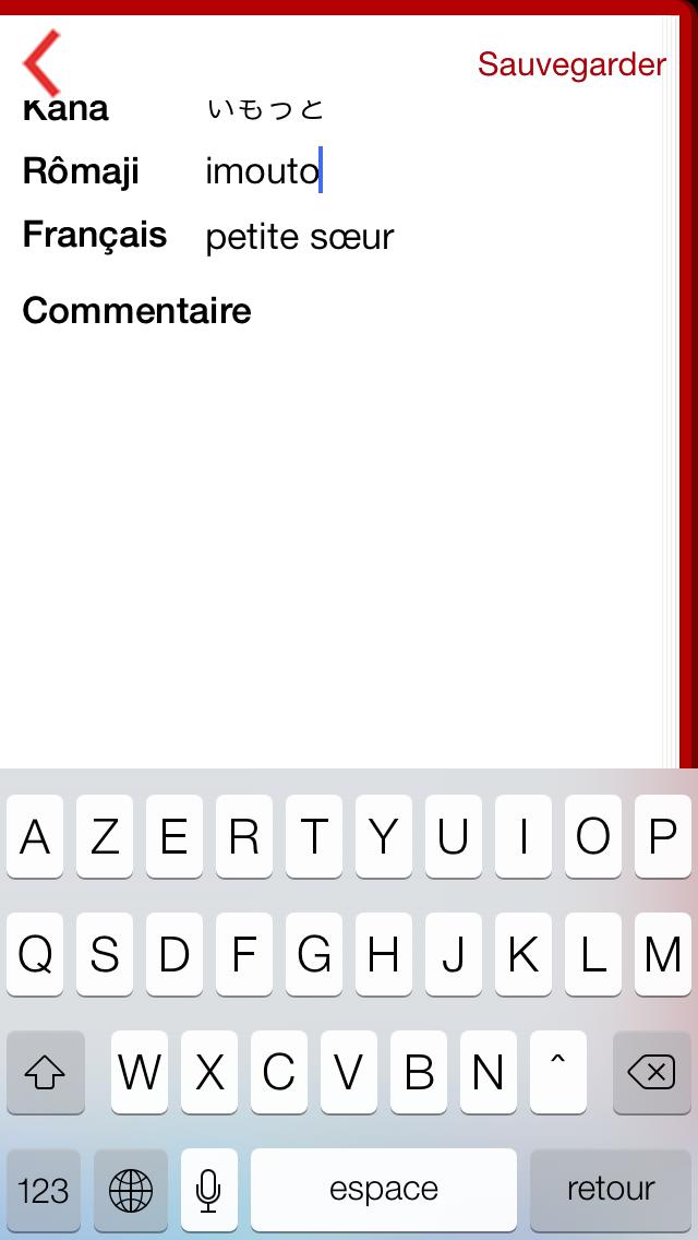 Dictionnaire franco-japonais pour Iphone Image-10