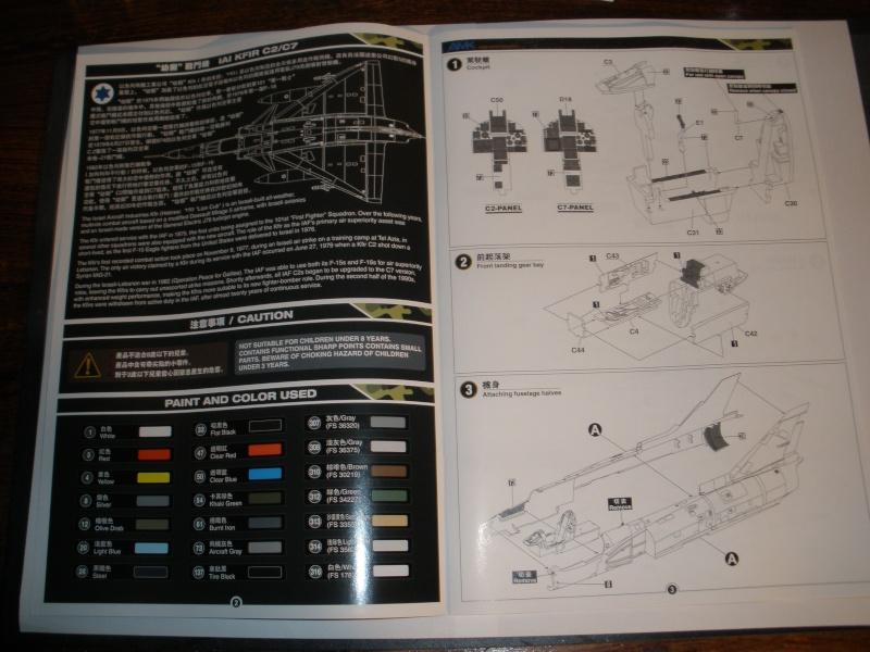 Revue IAI KFIR C2/C7 AMK. P3040215