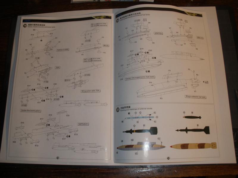 Revue IAI KFIR C2/C7 AMK. P3040216