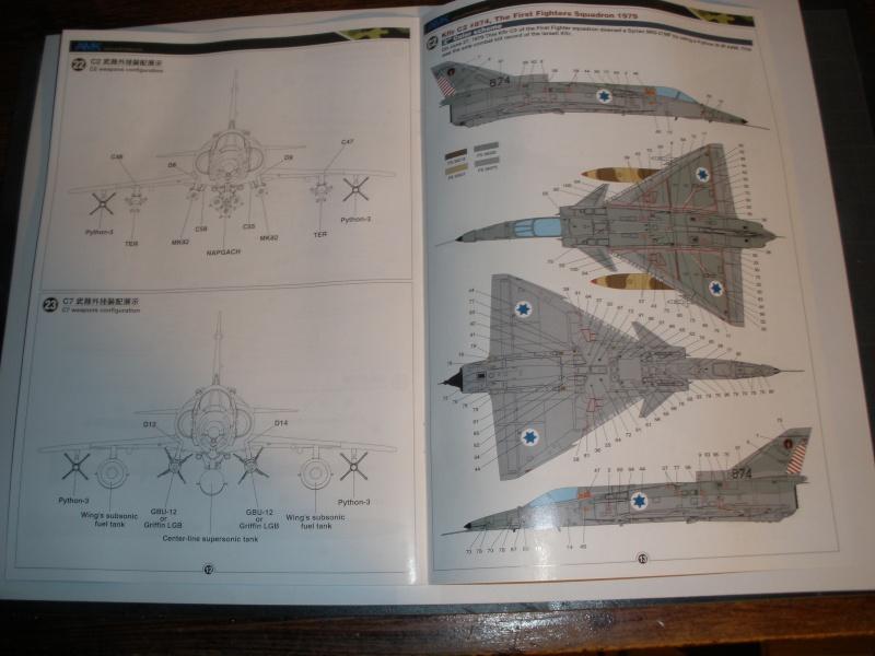 Revue IAI KFIR C2/C7 AMK. P3040217