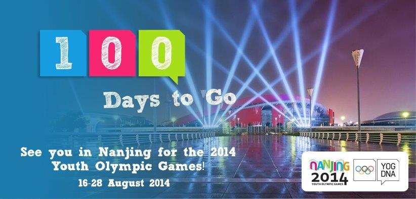 Plus que 100 jours avant les 2èmes Jeux Olympiques de la Jeunesse, Nanjing 2014 Yog20111