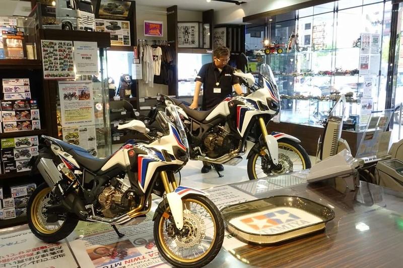 Photos moto shop Tamiya Fb_img10