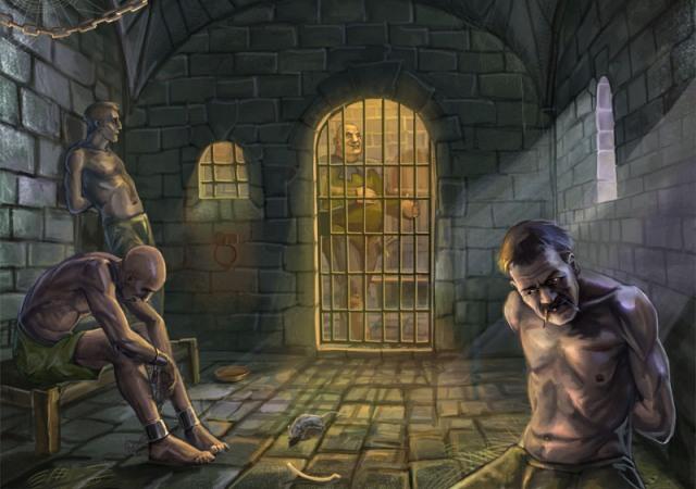 Городская тюрьма - Страница 5 Oaeaie13