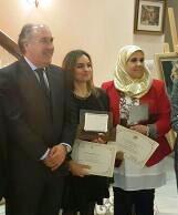 في اليوم العالمي للمرأة عمدة الجزيرة الخضراء يكرم  الكاتبة والشاعرة عائشة رشدي  Thumbn13