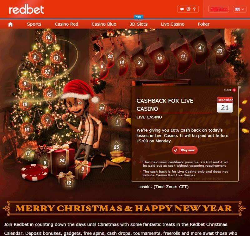 Redbet Casino Christmas Calendar - 21st December 2013 Redbet32