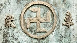 Symbole de la croix ? Tylych10
