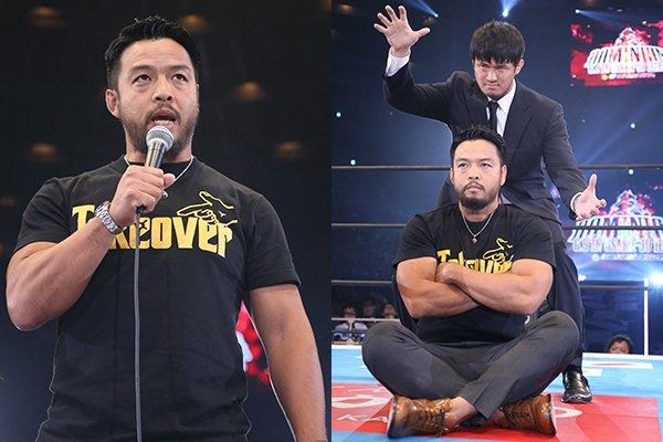 [Résultats] NJPW Dominion 6.9 du 09/06/2019 D8m9rm10