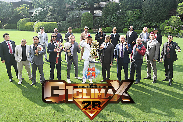 [Résultats] NJPW G1 Climax 28 du 14/07 au 12/08/2018  Dsc_4510