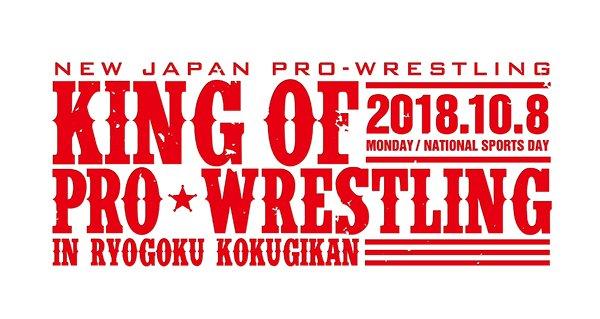[Résultats] NJPW King Of Pro Wrestling 2018 du 08/10/2018 Kopw10
