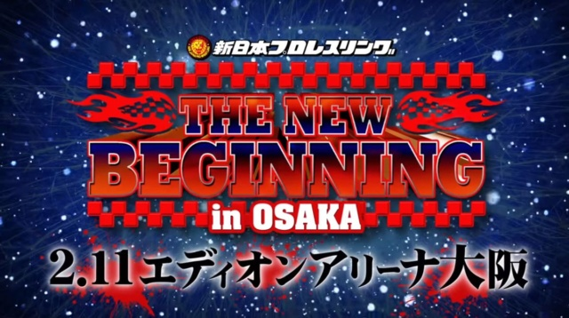 [Résultats] NJPW The New Beginning In Osaka 2019 du 11/02/2019 Newjap10