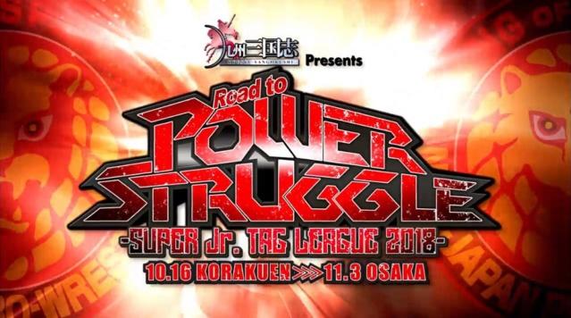 [Résultats] NJPW Road To Power Struggle 2018 - Super Junior Tag League 2018 du 16/10 au 03/11/2018 Njpw-r10