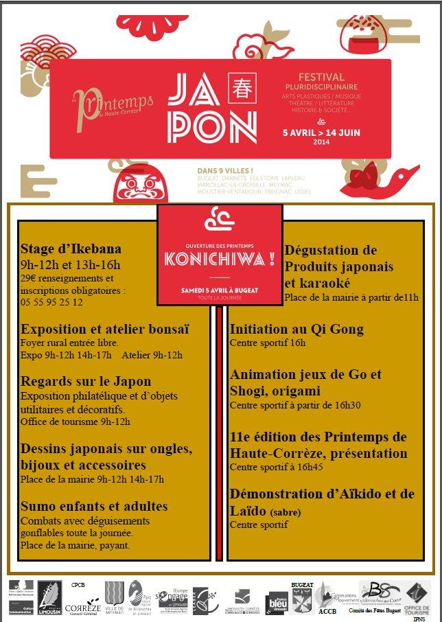 Festival du japon de Haute-Corrèze Bgfrb11