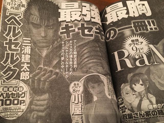 Manga Berser12