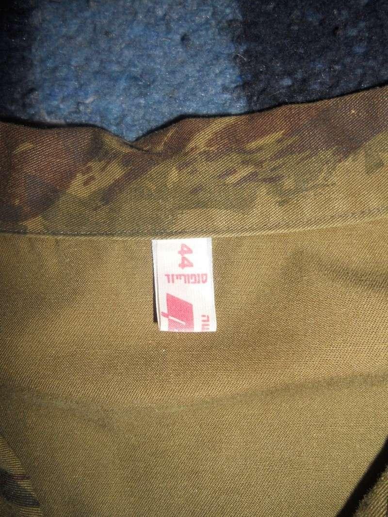 Israeli Camouflage Shirt.....Unusual Pattern Dscn7914