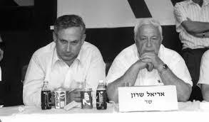 Gedenken an Ariel Sharon Images42